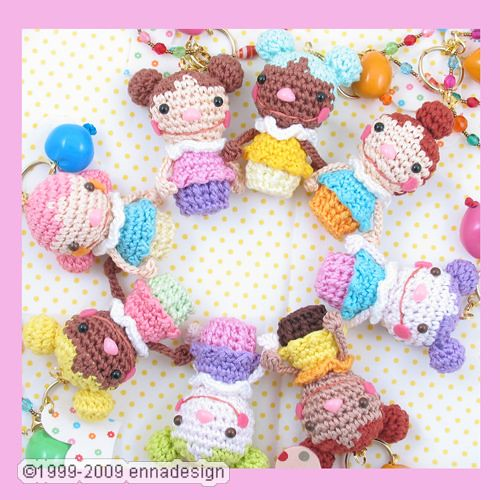 Amigurumi Cupcake Yapimi : Amigurumi Cupcake?Girls brand new goodies at my shop ...