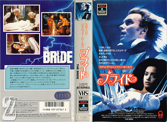 the bride 1985