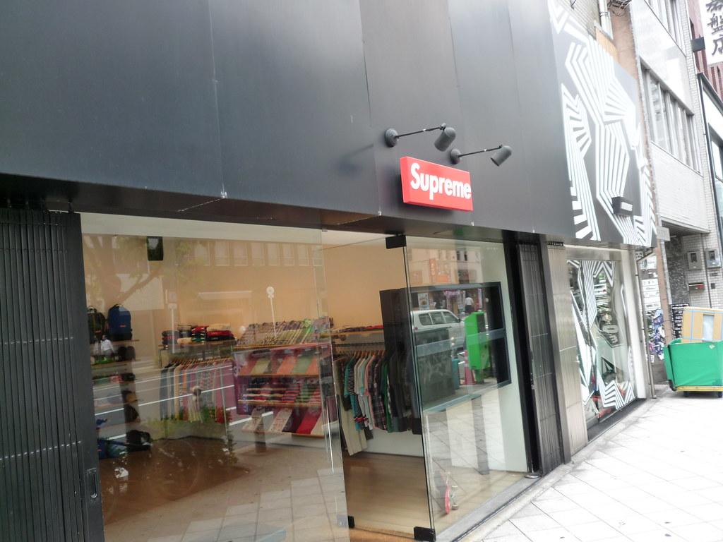 Supreme clothing shop online