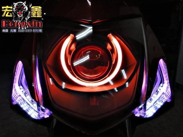 Yamaha R Hid Mod