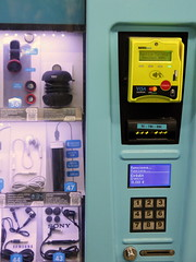 NFC Vending machine, Metro station Espanya at #MWC14