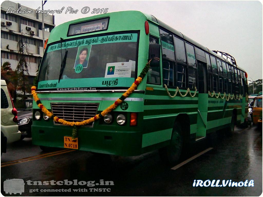 TN-68N-0718 Velankanni - Palani