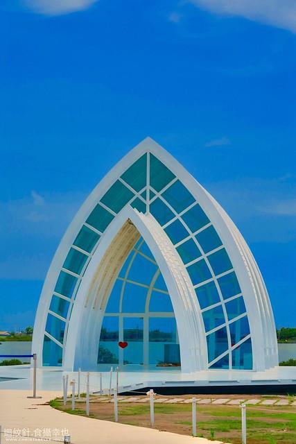 台南北門 水晶教堂