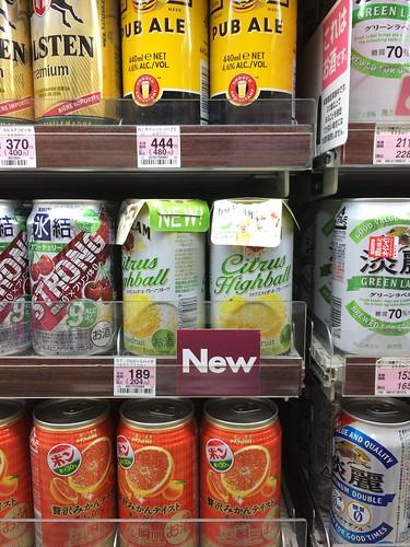 ジムビーム シトラスハイボール缶、本日発売