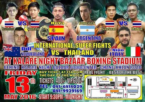 Brochure Kalare Boxing Stadium Chiang Mai Thailand 1