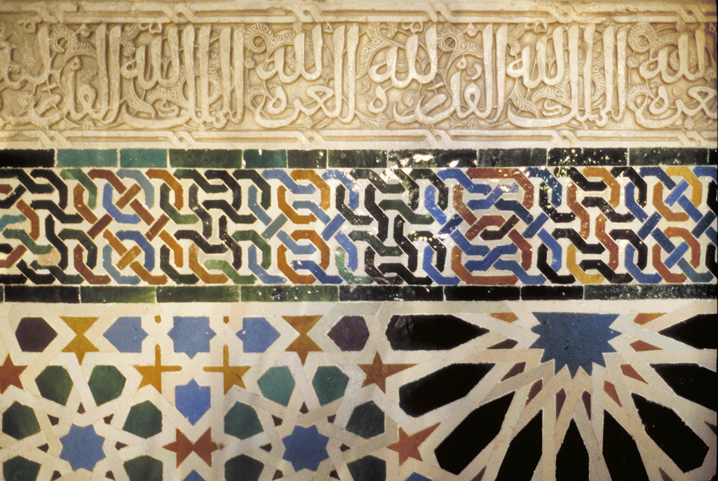 Alhambra Mexuar Concil Chamber Style Period Islamic