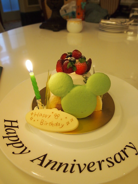 Japan- Tokyo Disneyland Hotel: Birthday Cake  Flickr - Photo Sharing!