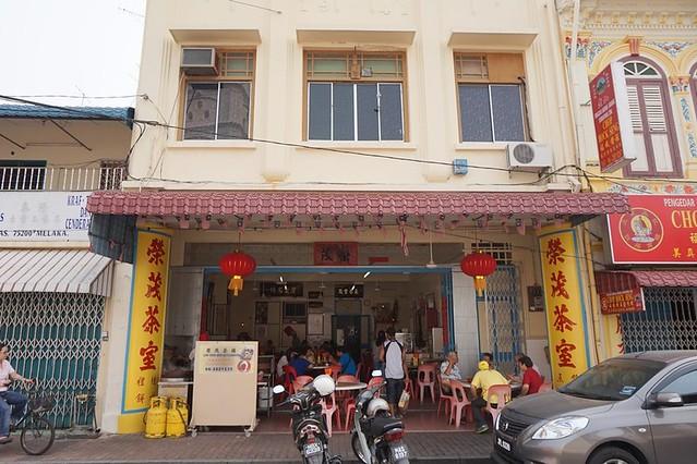 low yong moh restaurant - melaka for good pau dim sum-001