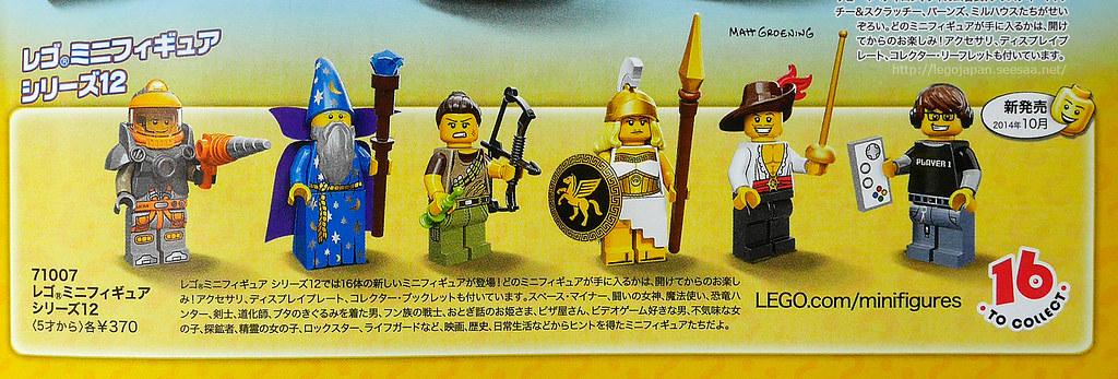Minifigures 12 Minifigures Series 12