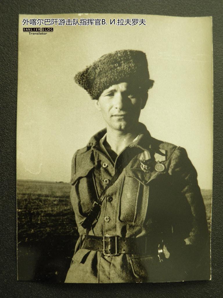 乌克兰游击队指挥官05