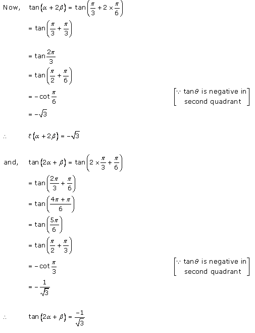 RD-Sharma-Class-11-Solutions-Chapter-7-Trigonometric-Ratios-Of-Compound-Angles-Ex-7.1-Q-26-2
