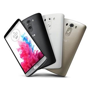 LG전자, 전략 스마트폰 'LG G3' 글로벌 런칭