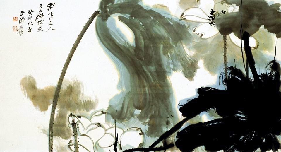 Resultado de imagen para Zhang Daqian (1899-1983)