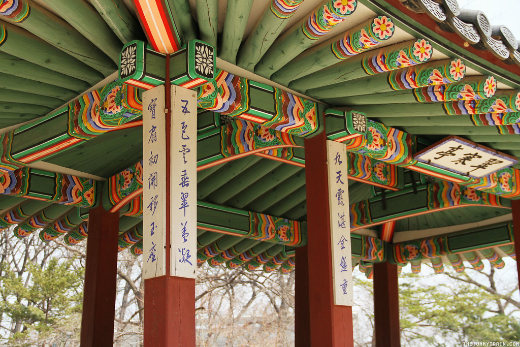 33530597995 04c33c32af b - Seoul-ful Spring 2016: Greeting the first blooms at Changdeokgung Palace
