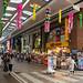 銀柳街 Shopping street at Kawasaki