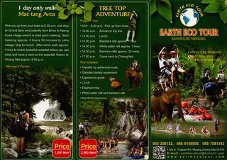 Brochure Earth Eco Tour Chiang Mai Thailand 1
