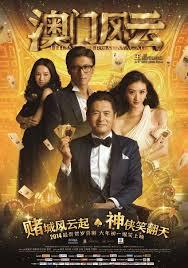 Xem phim Thần Bài 2014, download phim Thần Bài 2014