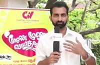 Moone Moonu Varthai Movie Team Interview