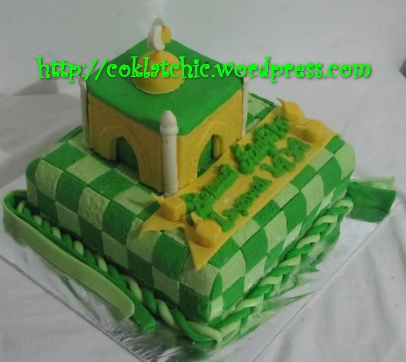 Cake Lebaran