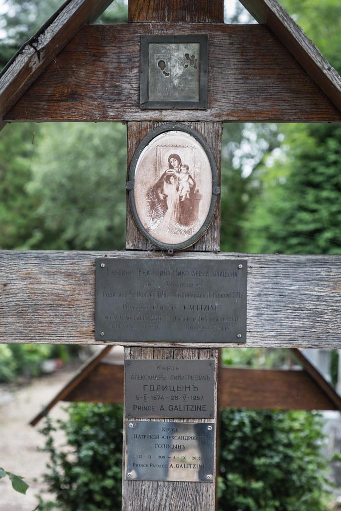 The Golitsyns Grave SainteGenevièvedesBois Cemetery  Flickr ~ Toys R Us St Genevieve Des Bois