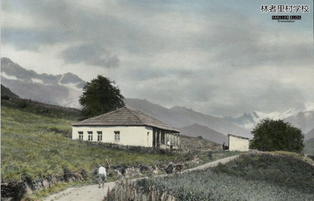 1929年斯瓦涅季13