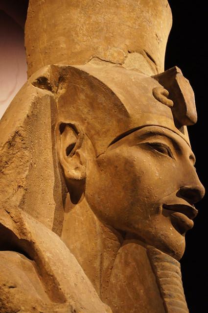 Essay: Early Egyptian Religious Beliefs and Akhenaten's Reforms