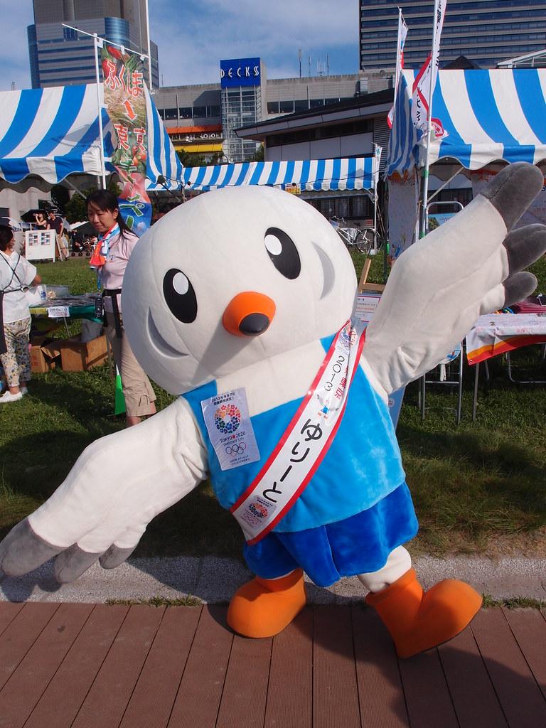 Japan Olympics 2020 Mascot