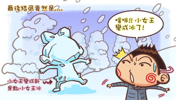 日本森吉山樹冰36