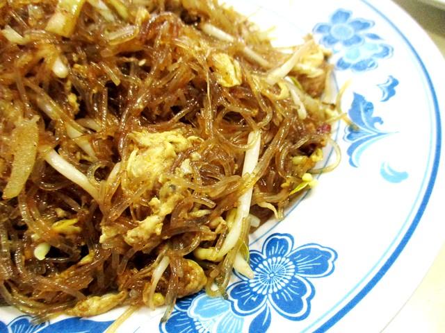 Y2K fried tang hoom 2