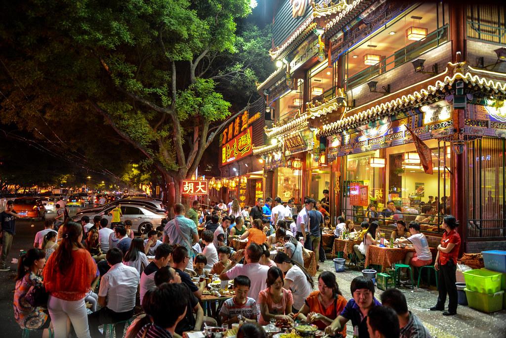 strip night clubs in beijing jpg 853x1280