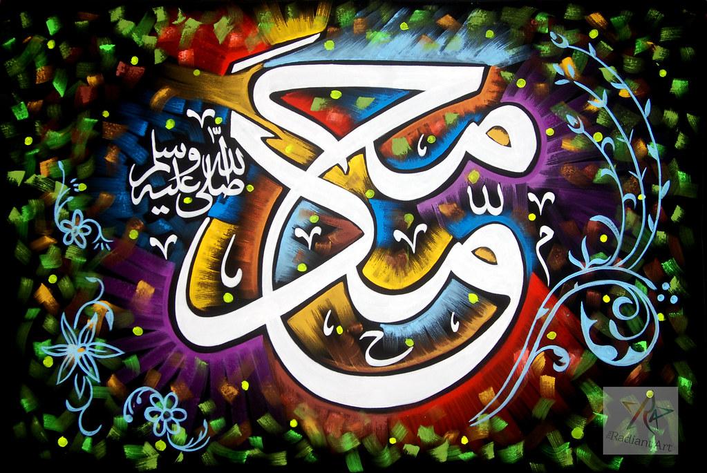 Islamic Calligraphy Paintings