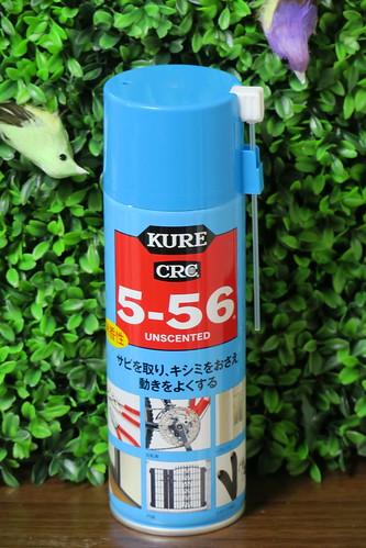 上質なクレ556