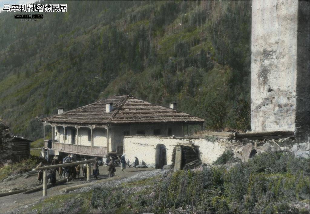 1929年斯瓦涅季22