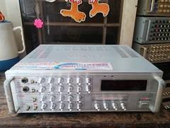 Bộ Ampli Karaoke giá cực rẻ! - 12