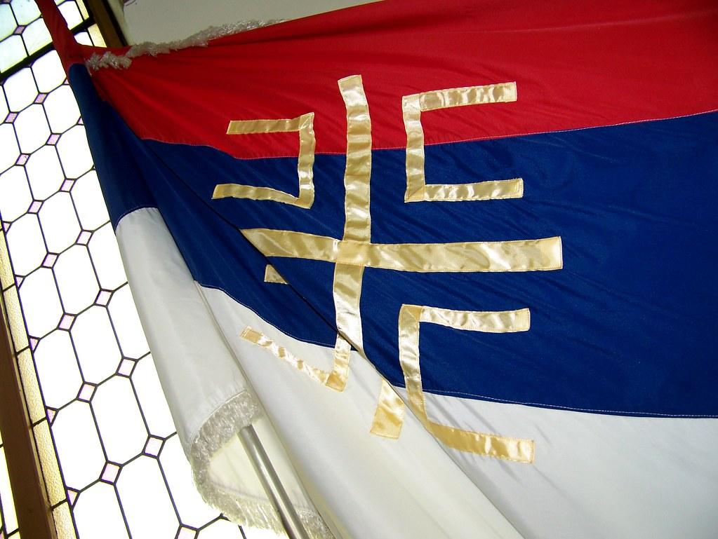 serbian orthodox church flag wwwcrwflagscomfotwflags