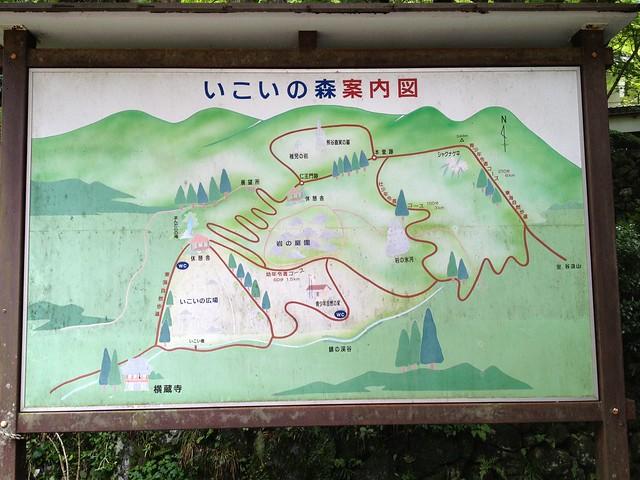 横蔵寺 いこいの森案内図