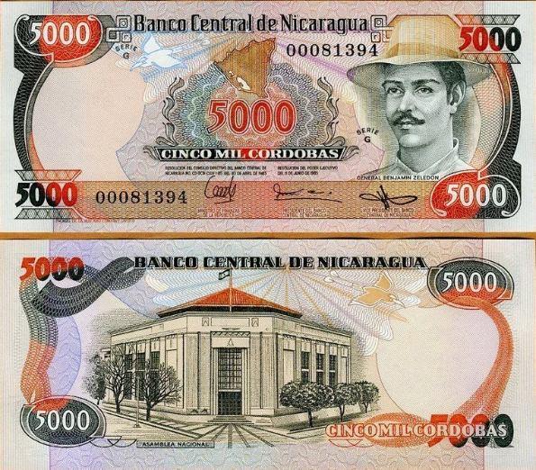 5000 Córdobas Nicaragua 1987