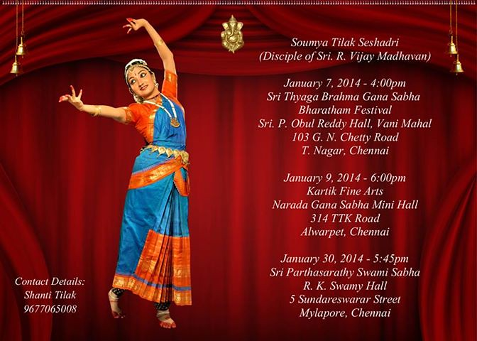 an invitation to all our friends   to attend the classical