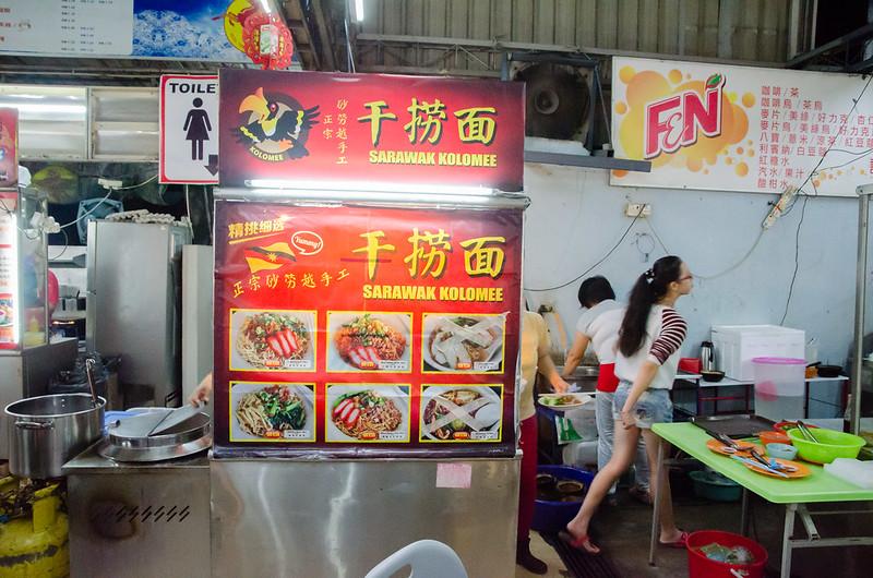Sarawak Kolo Mee stall at Raja Uda Food Court @ Jalan Raja Uda, Butterworth, Penang