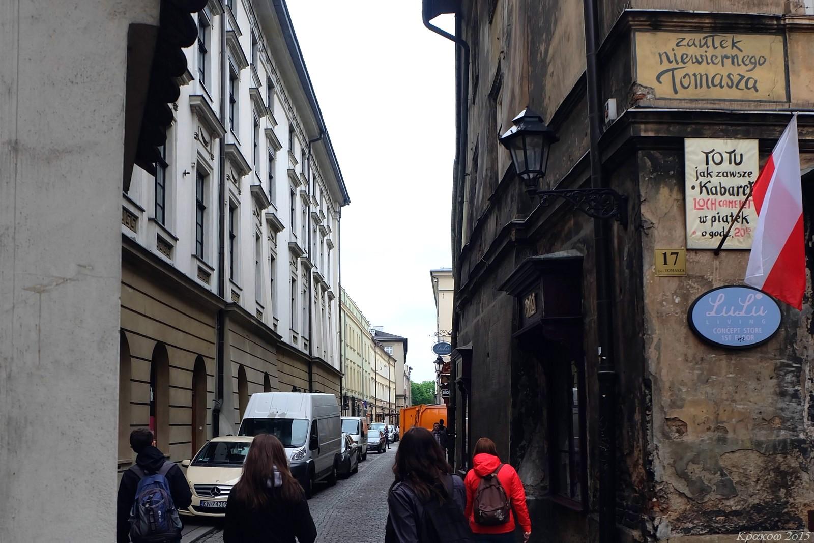 Świętego Tomasza, Krakow, Poland