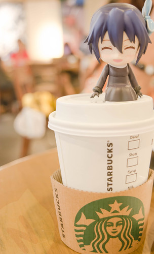 Have some coffee instead ◝(●˙꒳˙●)◜