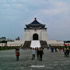 Admire the Chiang Kai-Shek Memorial - Things to do in Taipei