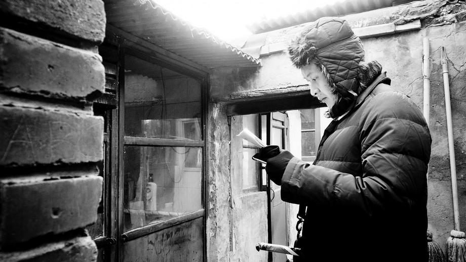Beijing Dec 2014 - 2118