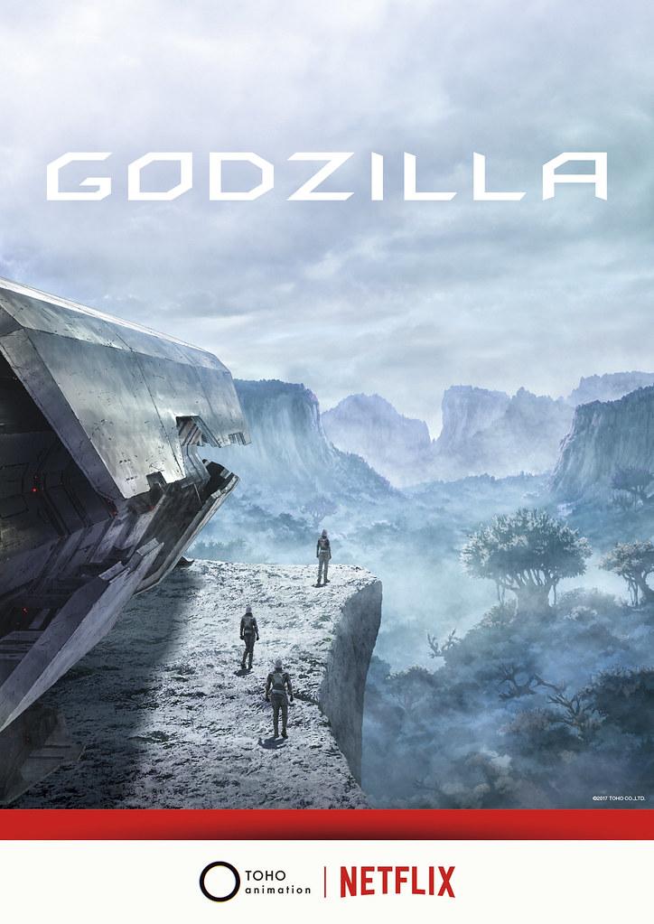 170314(1) - 史上第一部3DCG劇場版《GODZILLA 哥吉拉》將在日本上映之後,隨即上架全球Netflix獨家首播!【15日更新】