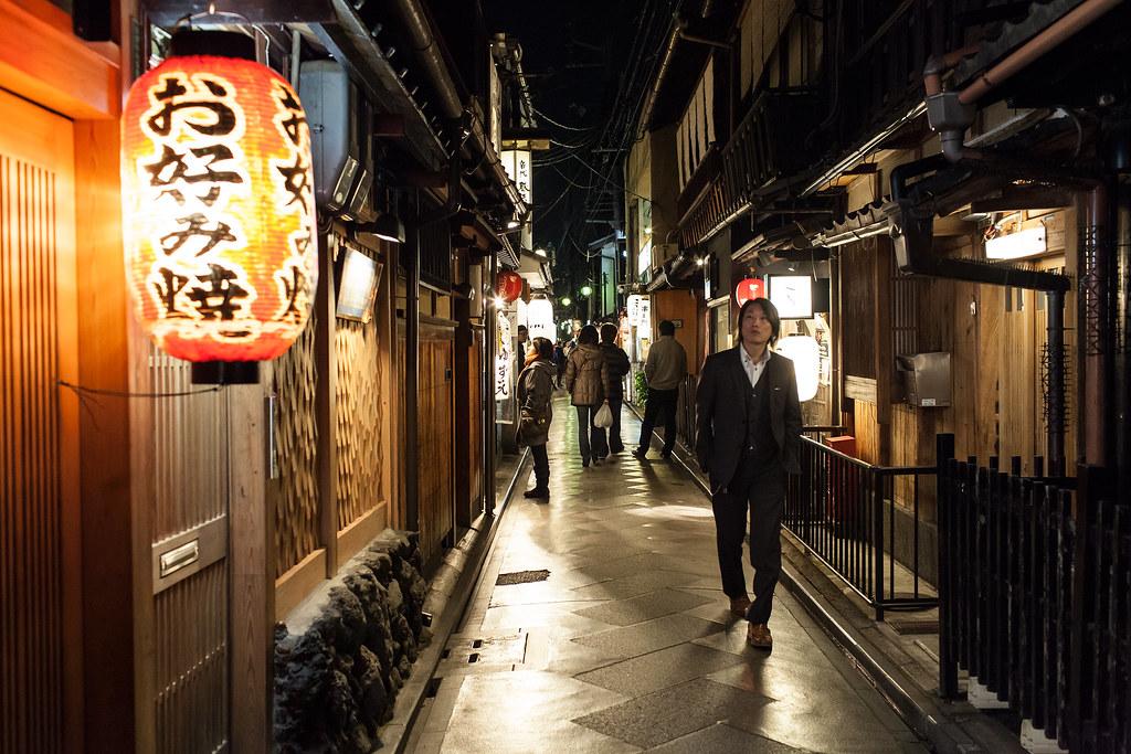 Pontocho  Kyoto Marco Mastrojanni Flickr