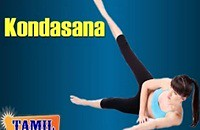 Kondasana For Bodybuilding – Exercise For Healthy Body – Treatment, Tips & Cure in Tamil