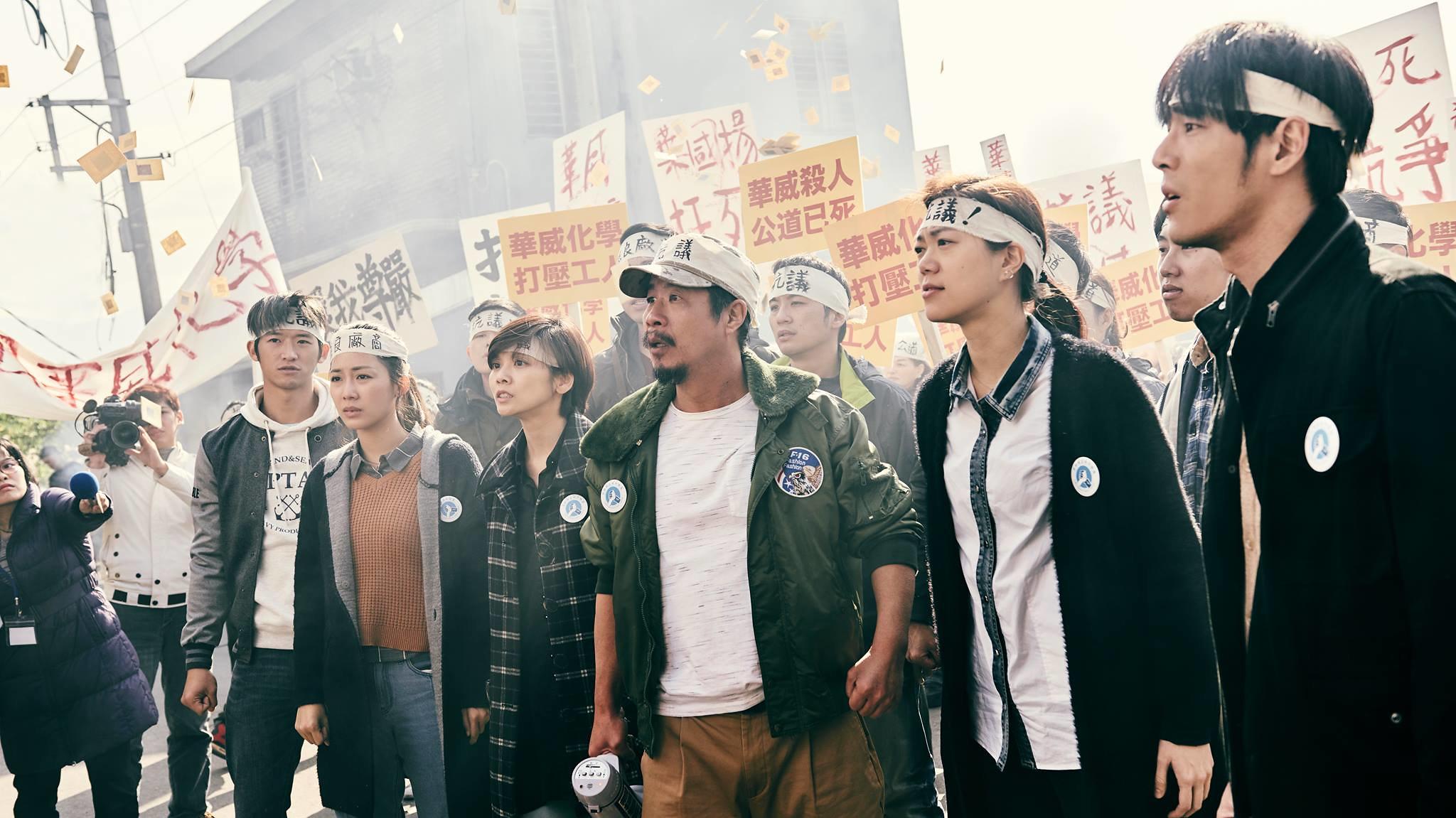 劇中針對華威化學的抗爭。(劇照取自《勞動之王》臉書)