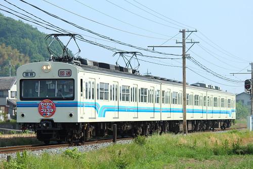 1010F(わくわく鉄道フェスタHM) @桜沢〜寄居