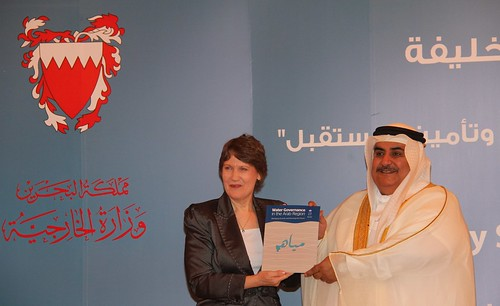 Foreign Minister patronises UNDP's Water Governance report launch ceremony | by UNDP in the Arab States