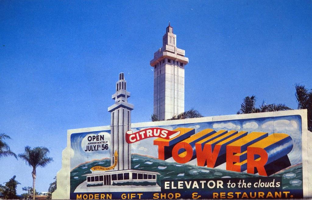 Citrus Tower Clermont Fl Citrus Tower Florida S Newest
